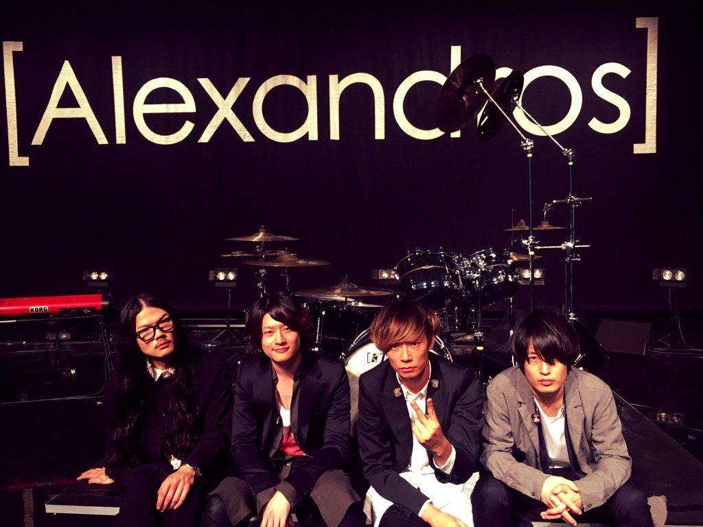 楽器とAlexandros