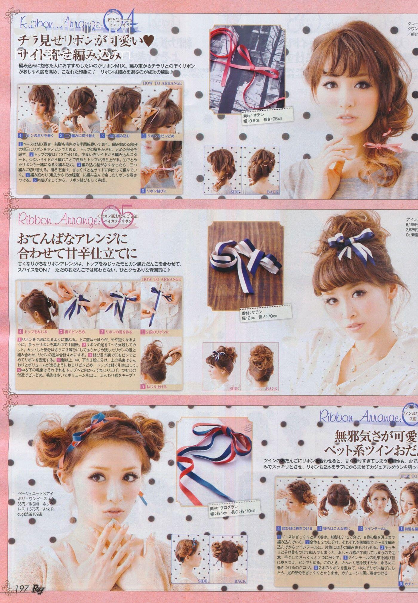 Hairstyles Using A Ribbon Kawaii Hairstyles Japanese Hairstyle Casual Updo