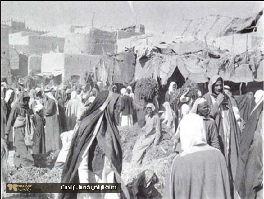 الرياض قديما Old Photos Photo Saudi Arabia