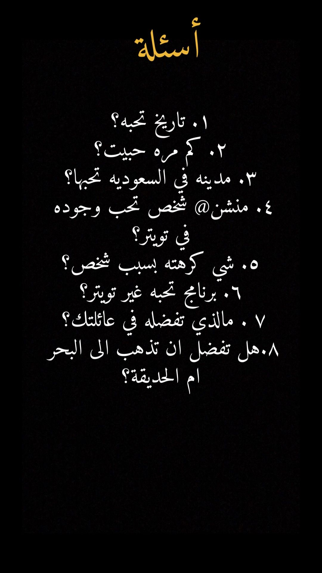 Pin By Edo On Story Events Funny Emoji Texts Hard Quotes Funny Arabic Quotes