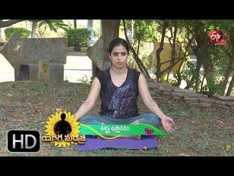 yoga mantra  27th december 2017  యోగమంత్ర  full episode