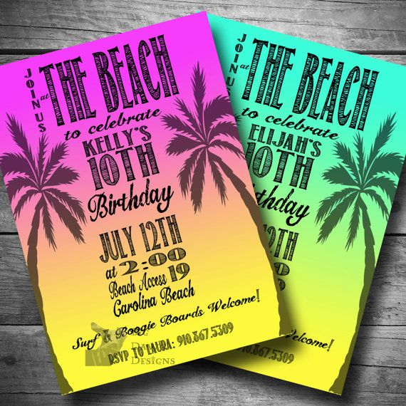 beach party invitation surfer birthday invite luau invitation