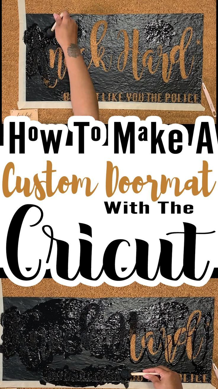 How To Make A Custom Outdoor Mats Using Your Cricut