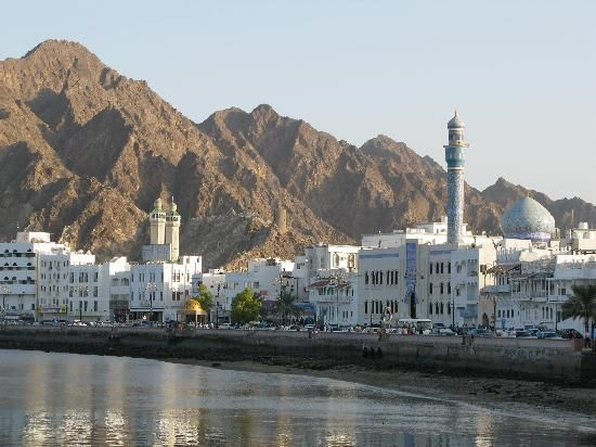 Muscat Oman Places To Travel Free Travel Muscat