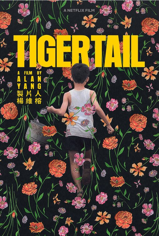 Click To View Extra Large Poster Image For Tigertail In 2020 Movie Posters Design Film Posters Illustration Indie Movie Posters