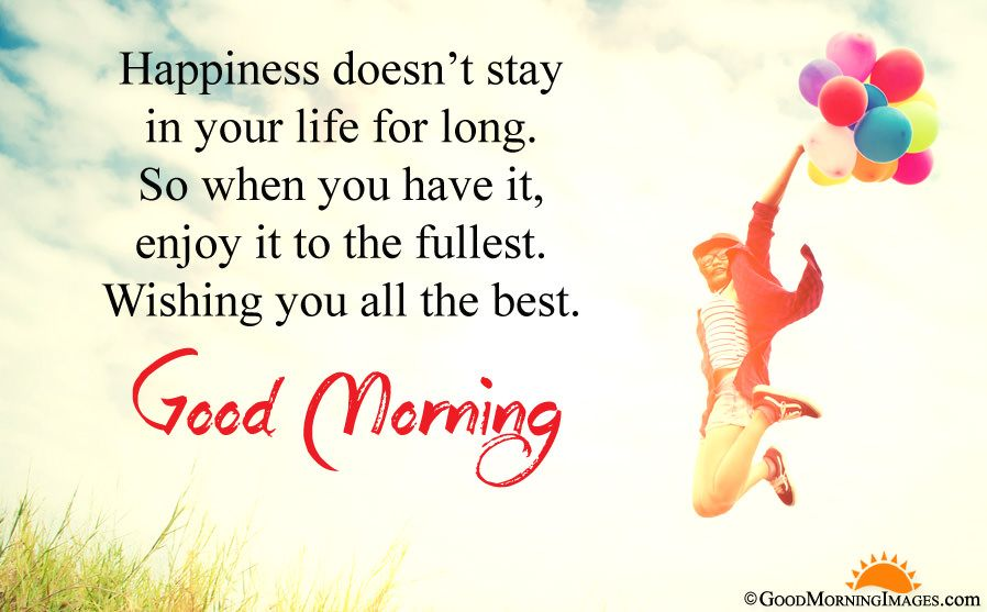 Download All The Best Good Morning Wishes Quotes With Hd Wallpaper Poster For Desktop Or In 2021 Good Morning Wishes Quotes Morning Wishes Quotes Good Morning Wishes Good morning mobile wallpaper hd