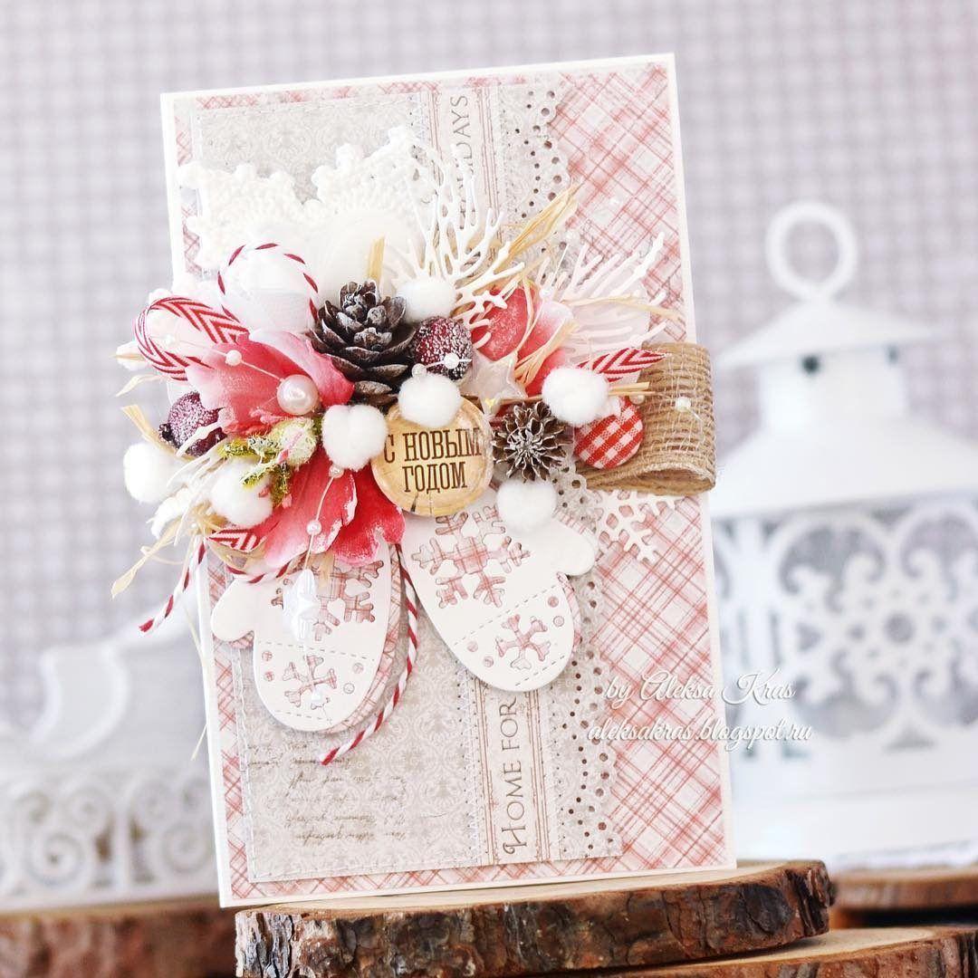 Новинки открытки, днем рождения имени