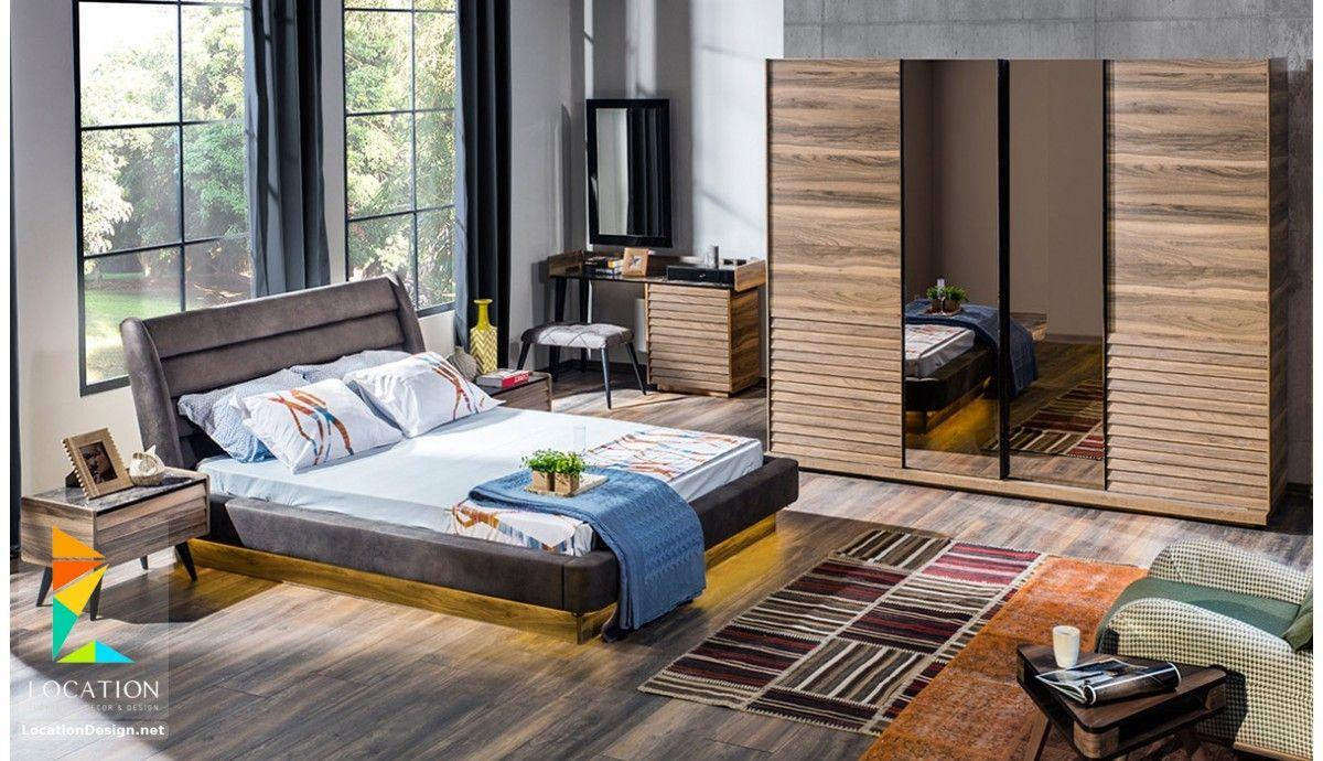 احدث كتالوج صور غرف نوم 2019 2020 Sofa