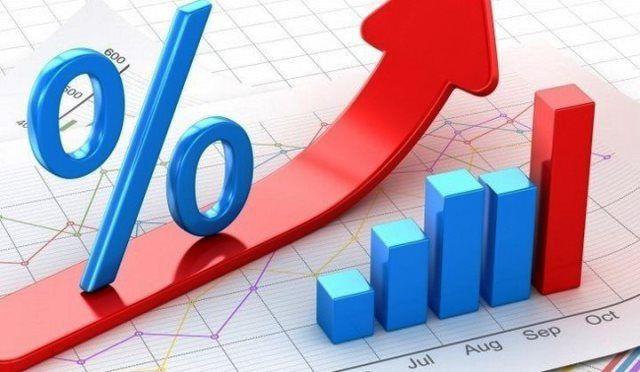 Прогноз по ставке рефинансирования как заработать поваром в интернете