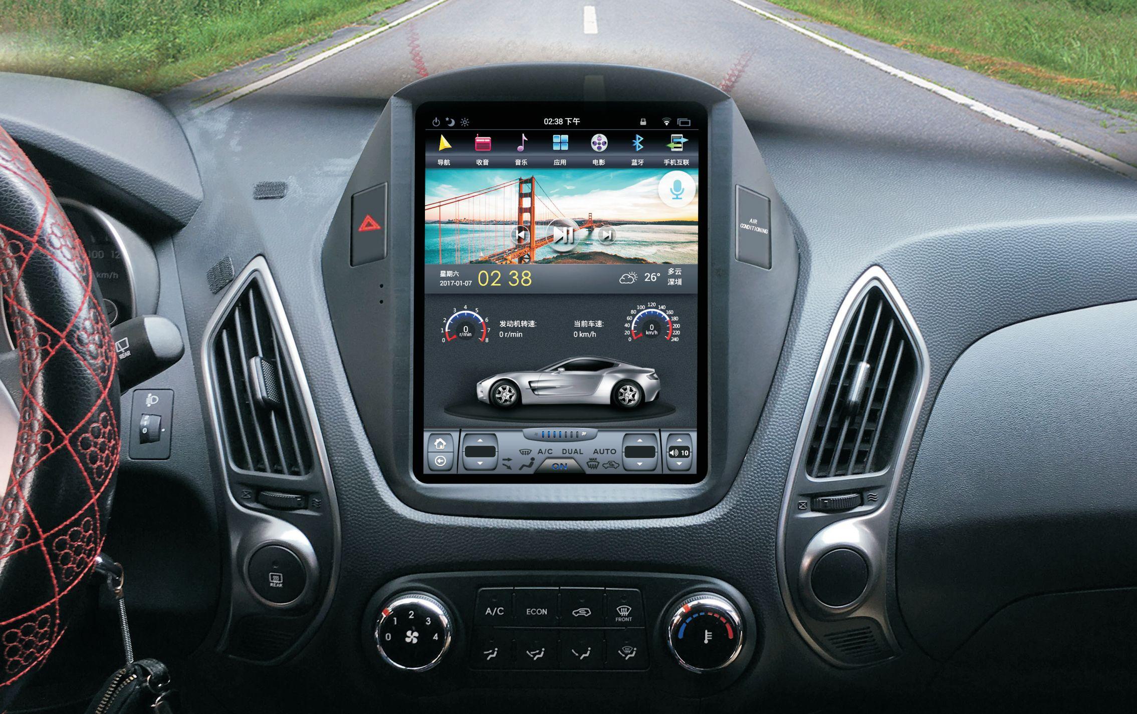 Tesla Vertical Screen Android Car Multimedia GPS