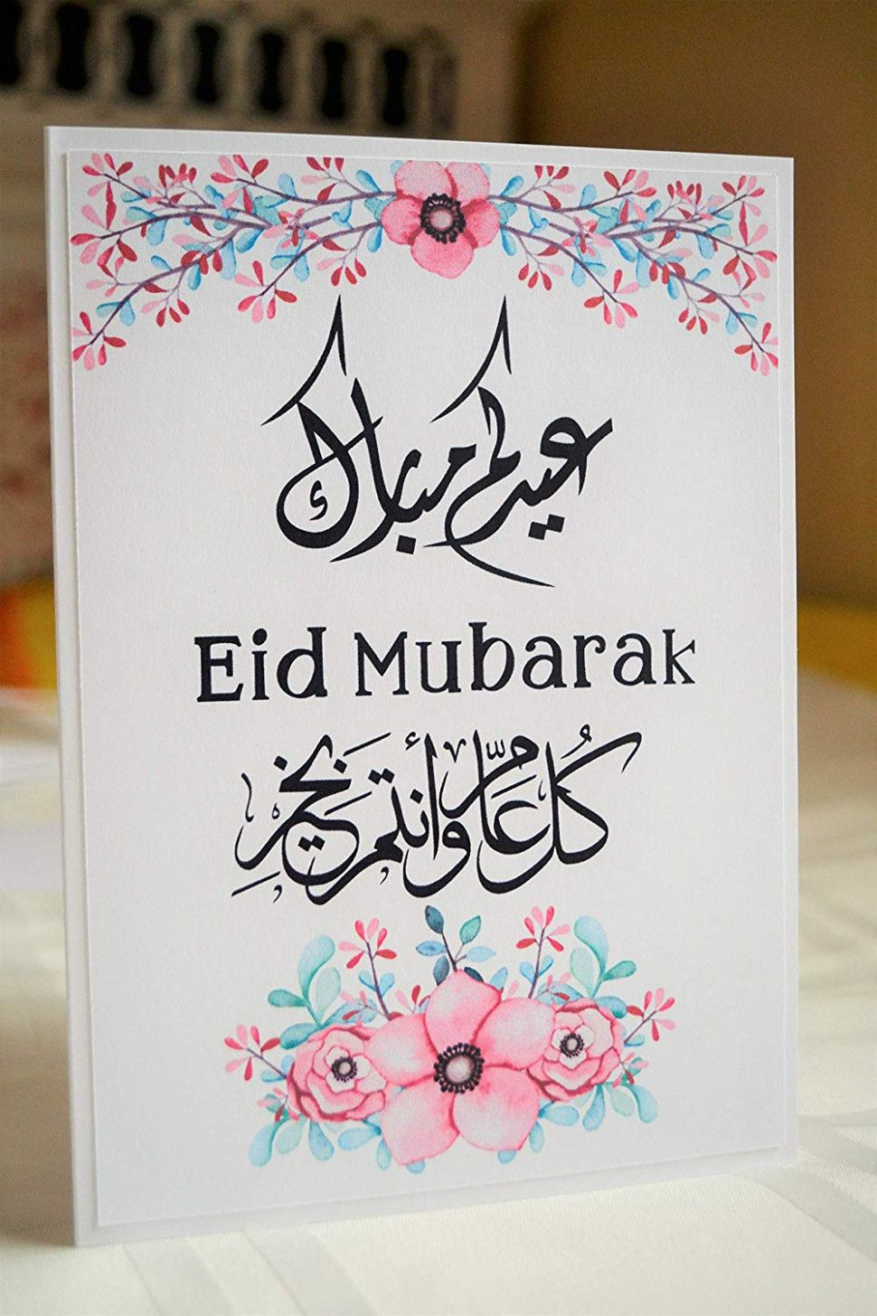 Eid Greeting Card Handmade Eid Greeting Cards Eid Greetings Beautiful Greeting Cards