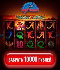 казино вулкан бонус 10000 рублей