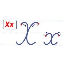 Чистописание буквы Х in 2020 | Math, Arabic calligraphy