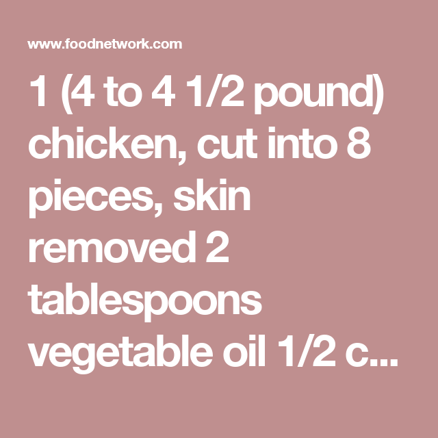 1 (4 to 4 1/2 pound) chicken, cut into 8 pieces, skin removed 2 tablespoons vegetable oil 1/2 cup chopped white onion 2 tablespoons chopped garlic 2 tablespoons chopped ginger 1 teaspoon finely chopped serrano or jalapeno pepper, stem and seeds removed 1 tablespoon paprika 11/2 teaspoons salt 1 teaspoon ground cumin 1 teaspoon turmeric 1 teaspoon ground coriander 1 teaspoon garam masala 1/2 teaspoon cayenne 1/2 cup plain yogurt 1 tablespoon fresh lemon juice