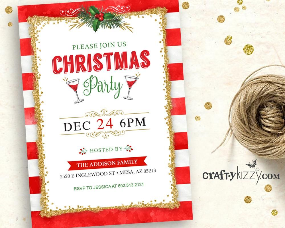 Christmas Party Invitation Printable Winter Party Invite Holiday