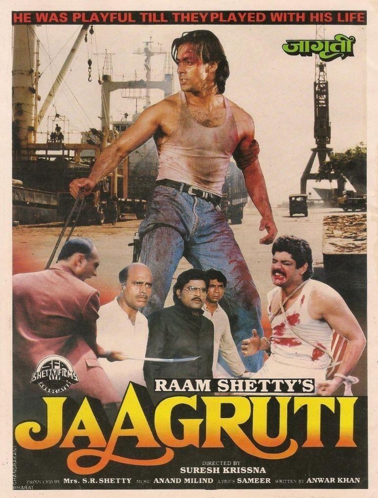 jaagruti full movie free instmank