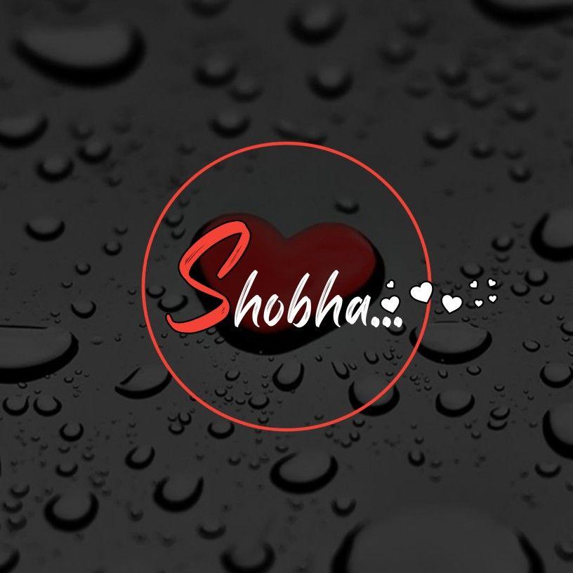 Shobha Name Wallpaper Neon Signs Name Letters Deepika name wallpaper hd download