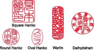 japanese seal graphic - Google Search | Chinoiserie