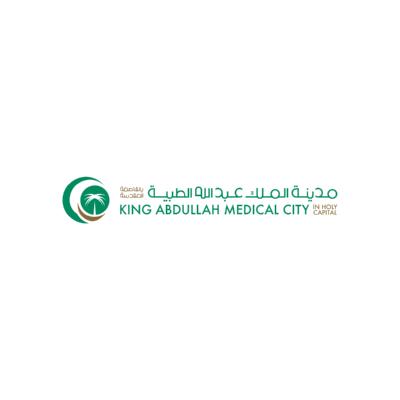 مدينة الملك عبدالله الطبية Logo Icon Svg مدينة الملك عبدالله الطبية King Abdullah City Medical