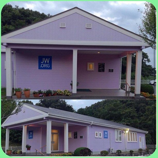 Kingdom Hall In Tsukuba Ibaraki Japan Photo Shared By Mirelayarturo Jw Jwpeople By Jw People Kingdom Hall Jehovah Hall