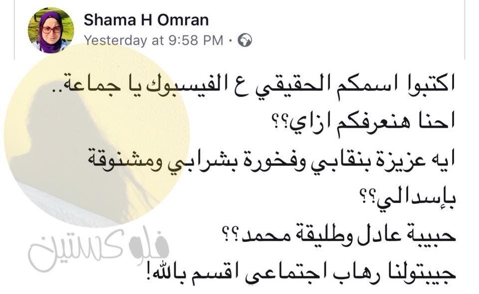ههههههههه Funny Quotes Arabic Funny Funny Jokes