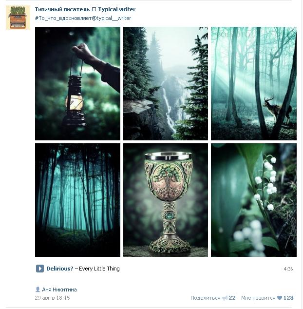 witch hic AU httyd inspiration