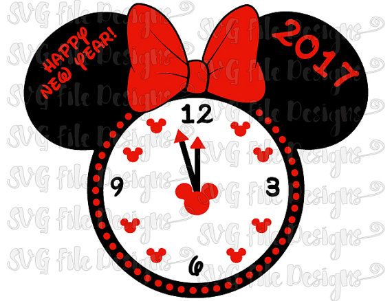 Minnie Mouse Happy New Year 2017 Countdown Disney Layered ...