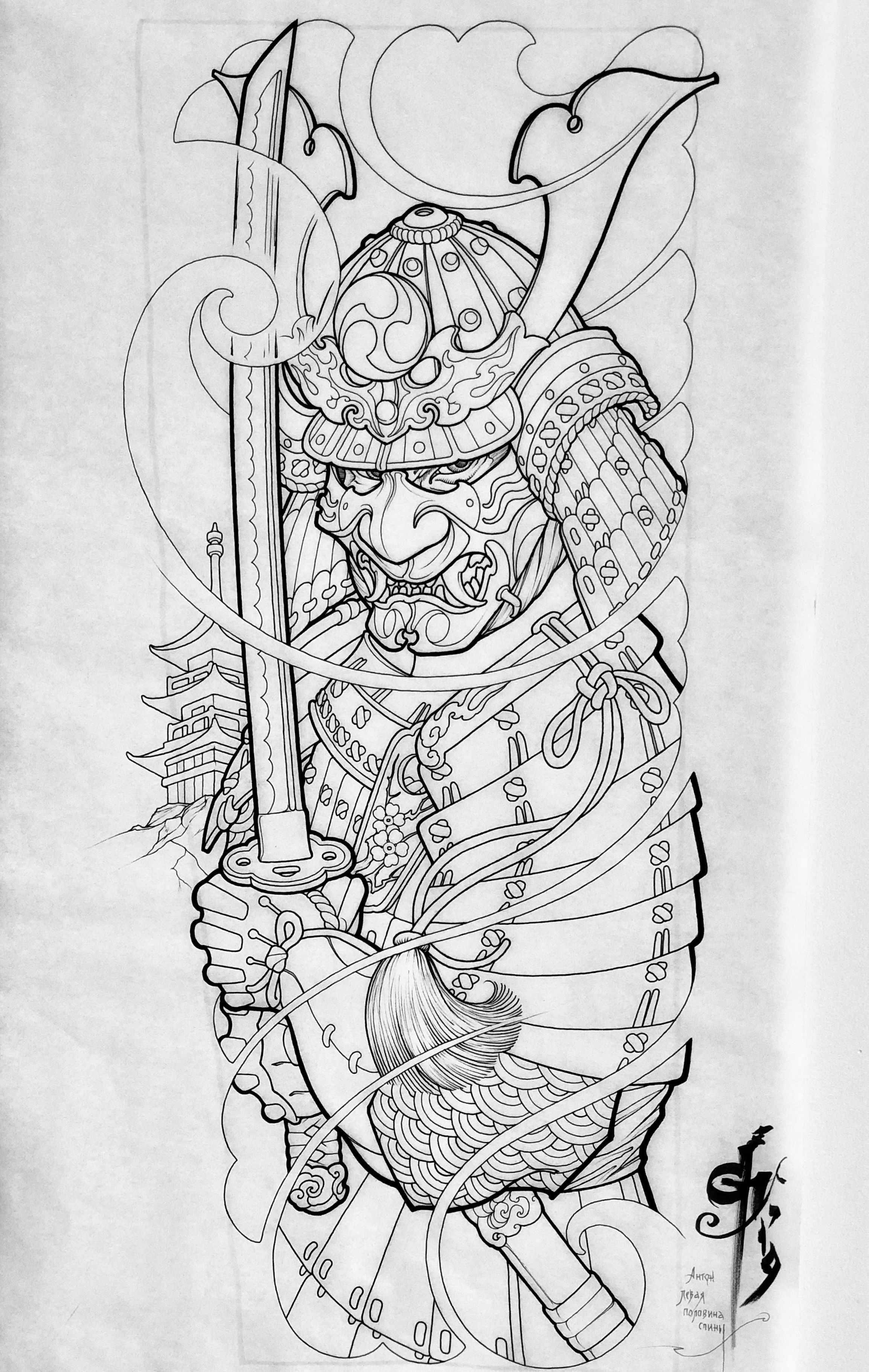 Eskiz Na Spinu In 2020 Samurai Tattoo Design Samurai Tattoo