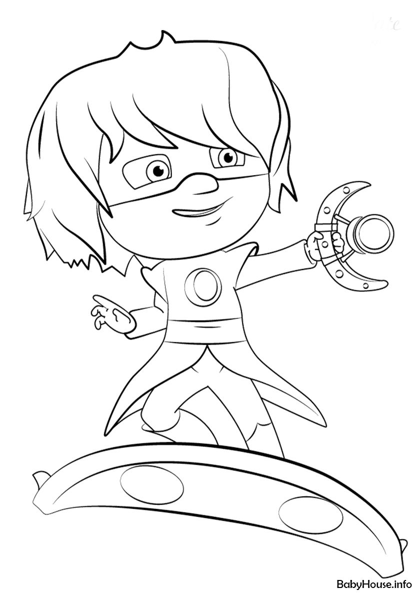 Pin Em Cartoons Coloring Pages