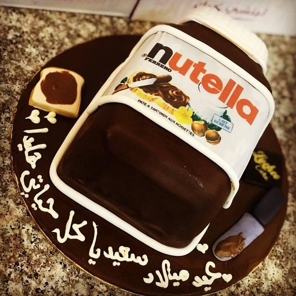 قالب النوتيلا اللذيذ من ليتشي كيك Nutella Desserts Nutella Bottle