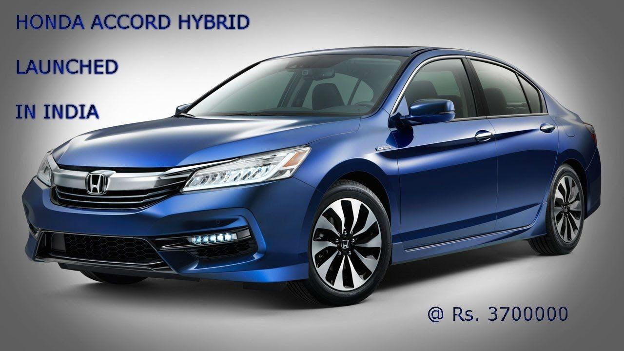 HONDA ACCORD HYBRID LAUNCHED IN INDIA Honda accord