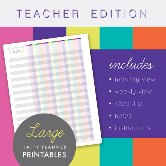 Printables : Teacher Edition - Large Happy Planner Undated