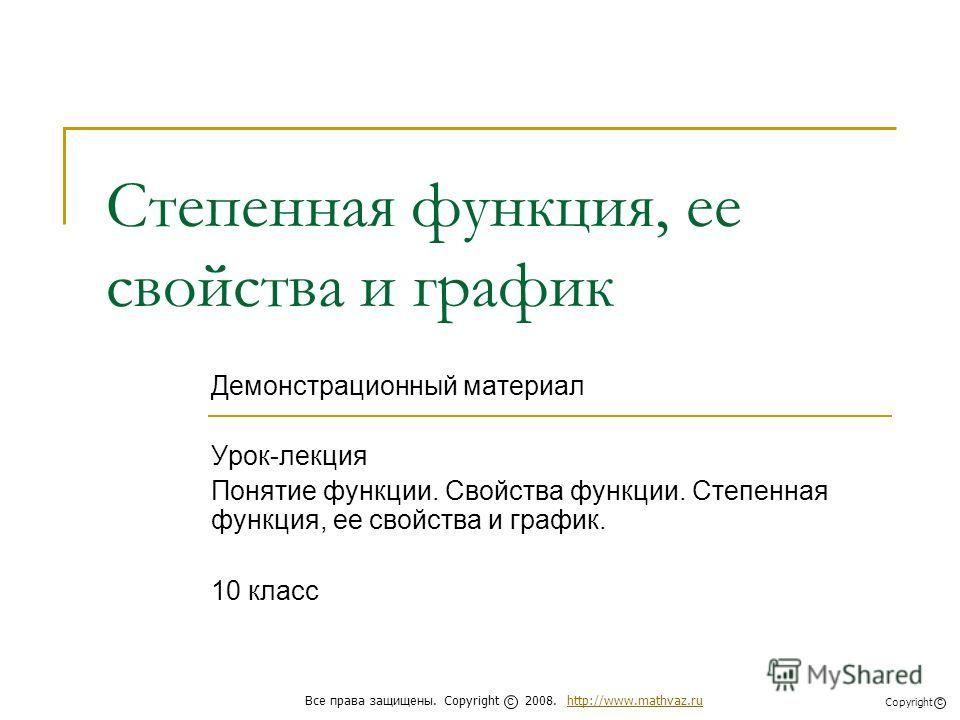 speak now учебник скачать бесплатно