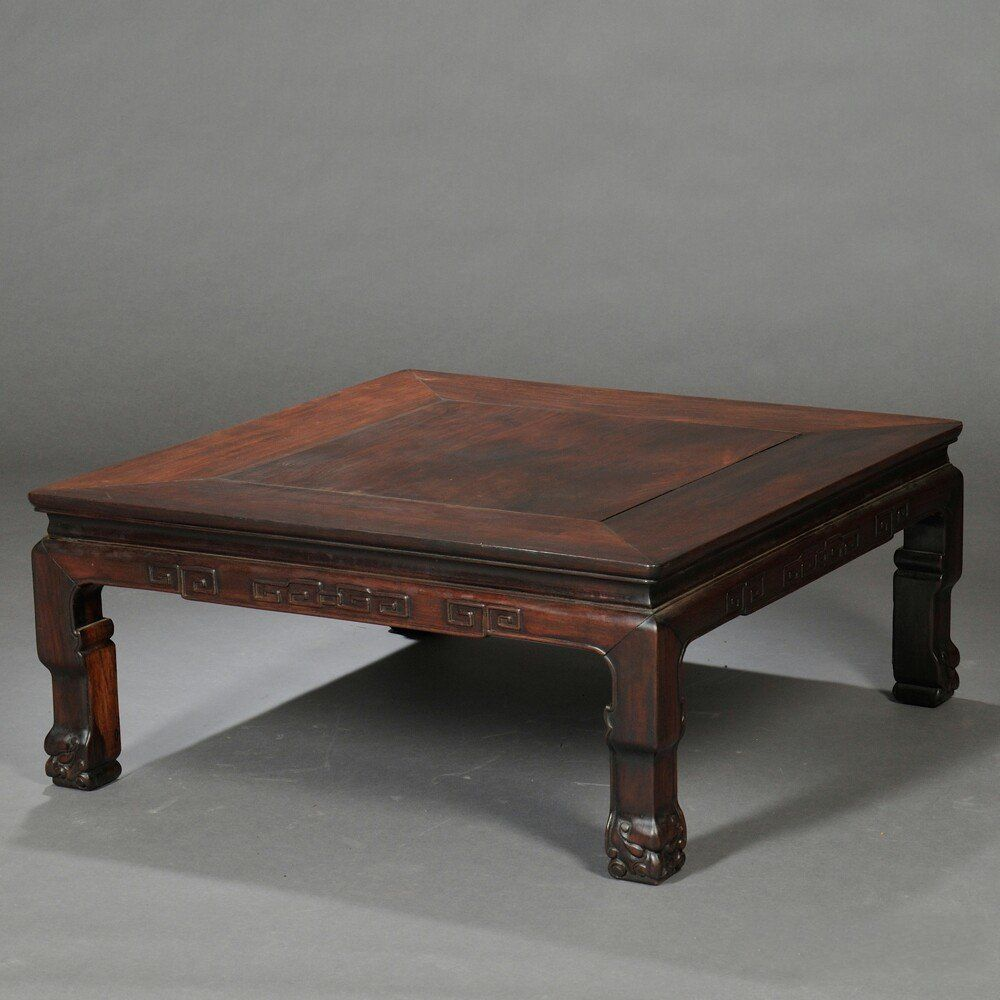 Low Square Table China Hardwood Beaded Apron Coffee Table