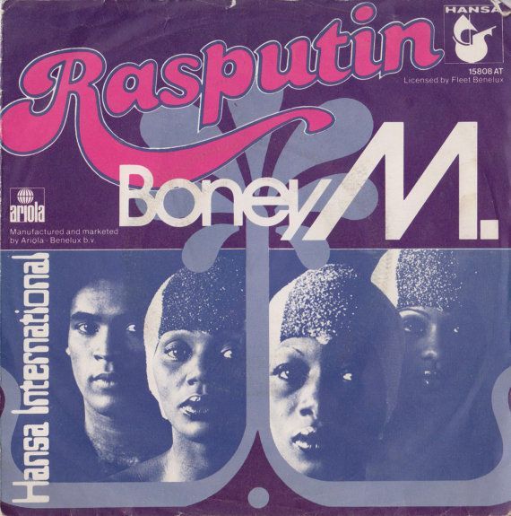 Your Place To Buy And Sell All Things Handmade Boney M Vinyl Records Single Record