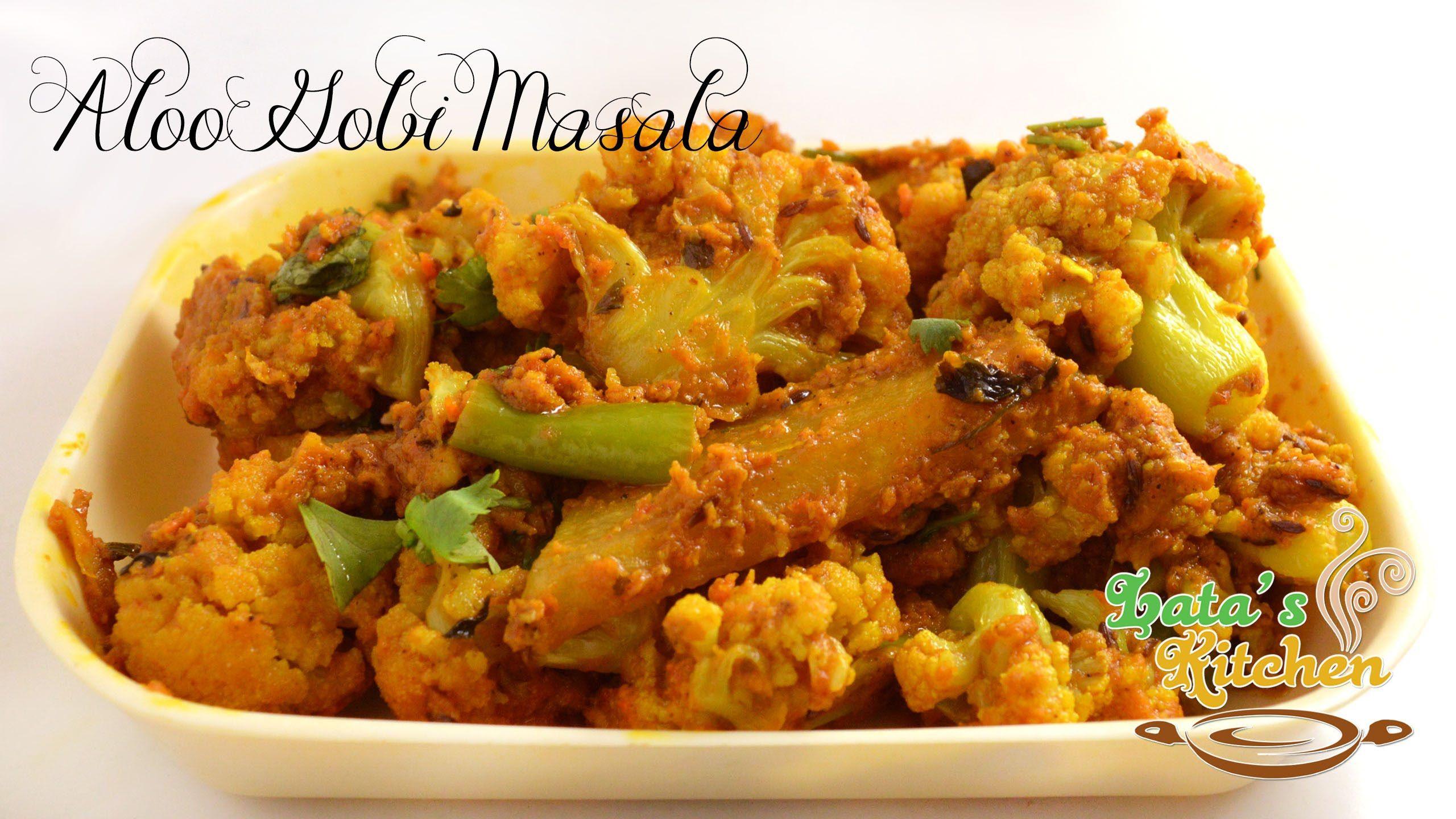 Aloo gobi masala recipe restaurant style indian vegetarian recipe aloo gobi masala recipe restaurant style indian vegetarian recipe in hindi with english subtitles forumfinder Gallery