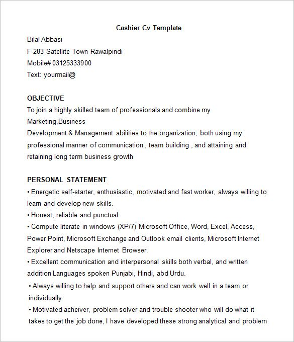Cashier Personal Statement Resume