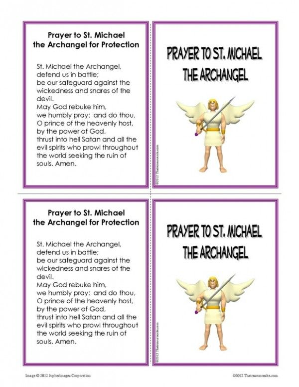 Prayer to St  Michael the Archangel Learning Card Set