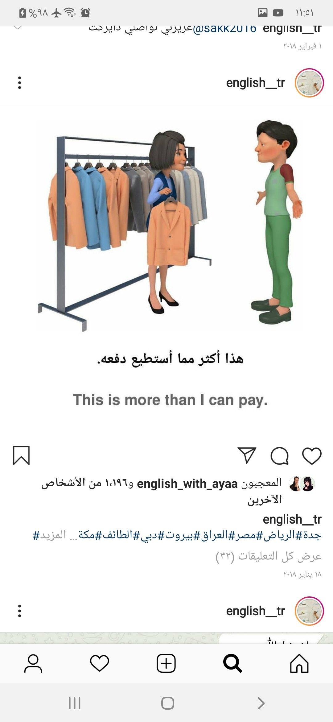 Pin By Laith Zuhair On Arabic English Language Learning Learn English English Phrases