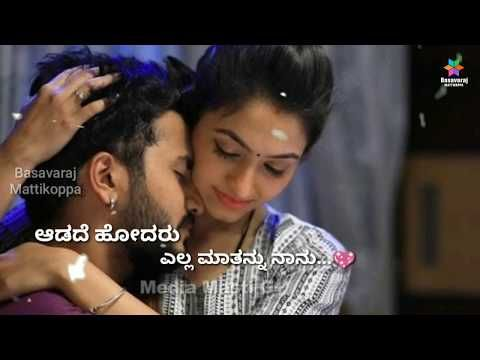 Kannada love feeling sad version video song real striking images