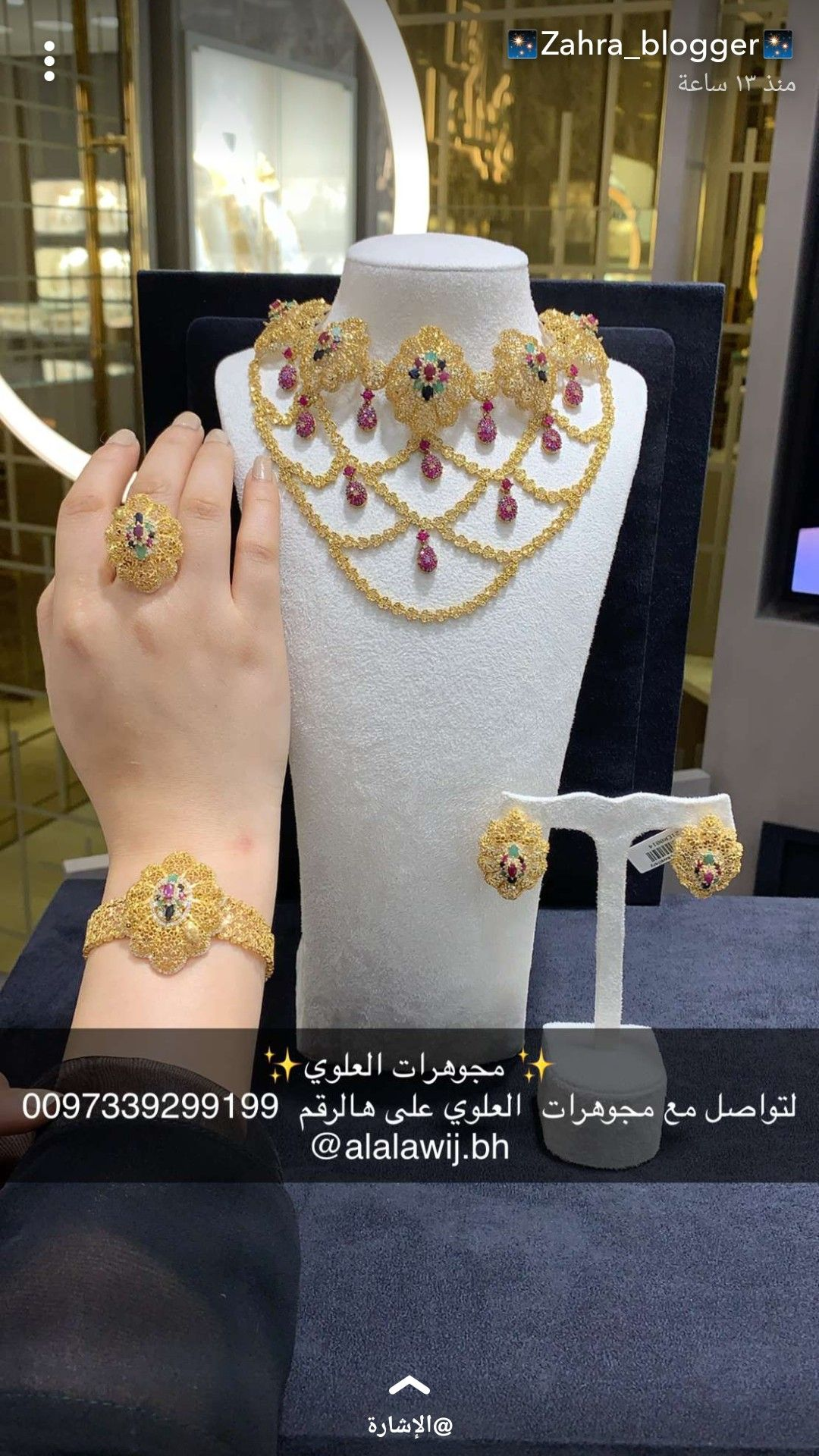 Pin by وهم on goldذهب Bridal gold jewellery designs