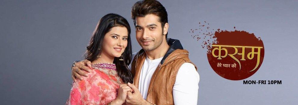 Kasam Tere Pyaar Ki TV Serial Wiki, Star Cast, Story, Promo