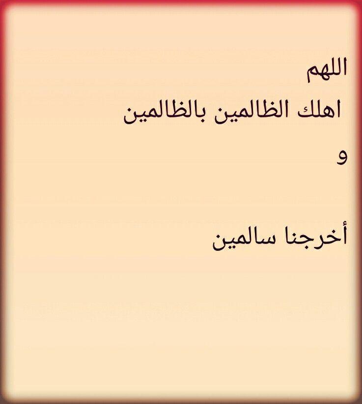 يا الله اللهم كن لنا ولا تكن علينا Calligraphy Arabic Calligraphy Arabic