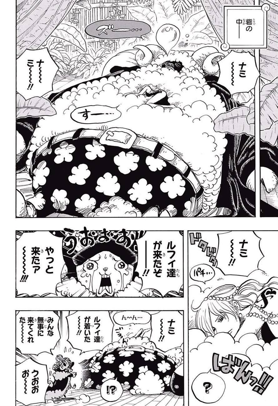 Download One Piece 806 : download, piece, ワンピース, Chapter, Piece, Chapter,, Piece,, Cards