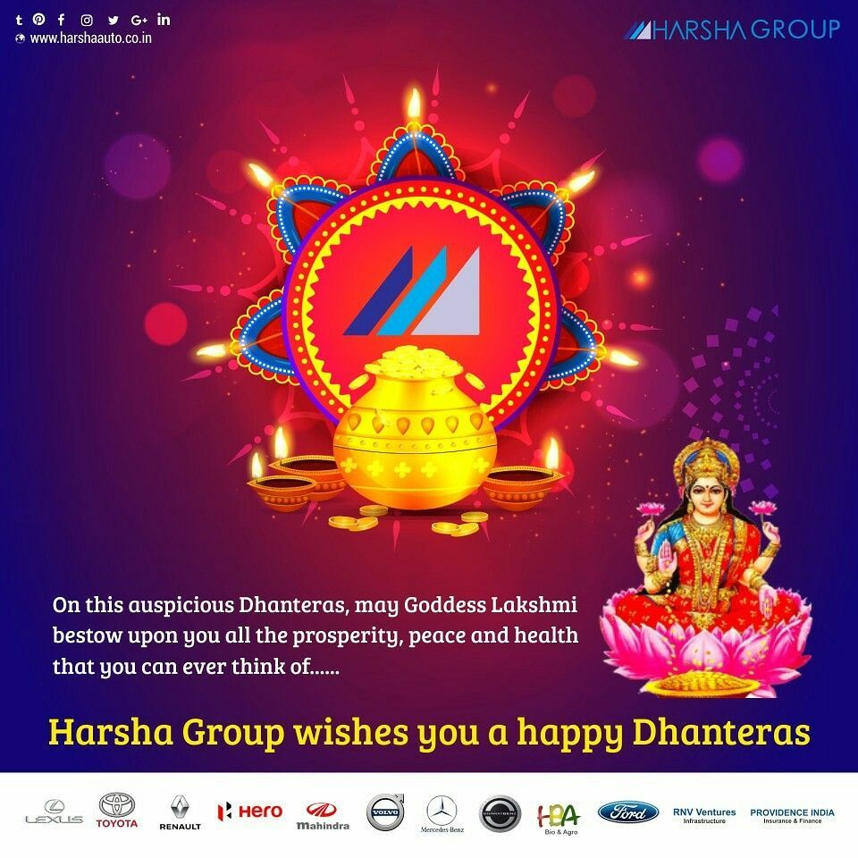 On this auspicious Dhanteras, may Goddess Lakshmi bestow upon you all the prosperity, peace and health that you can ever think of.... Harsha Group wishes you a happy Dhanteras #HappyDhanteras #Dhanatrayodashi #marksthefestivalofDiwali #Lakshmigoddess #GoddessLakshmi #dhanteraswishes On this auspicious Dhanteras, may Goddess Lakshmi bestow upon you all the prosperity, peace and health that you can ever think of.... Harsha Group wishes you a happy Dhanteras #HappyDhanteras #Dhanatrayodashi #markst #happydhanteras