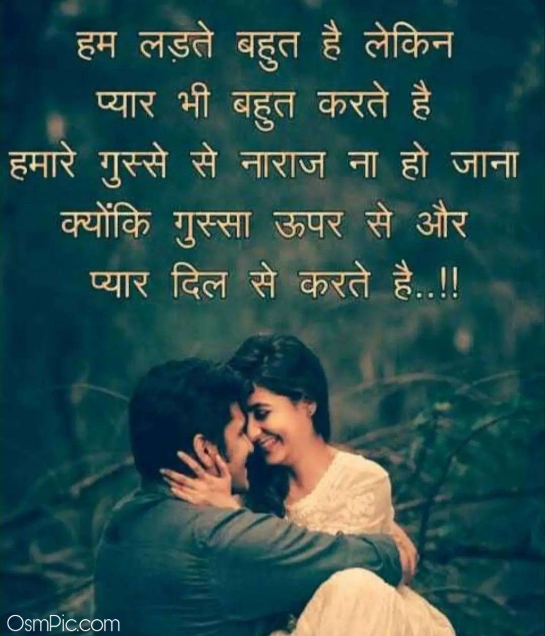 Top 100 True Love Hindi Shayari Images Download Love Picture Quotes Romantic Images With Quotes Romantic Quotes For Girlfriend