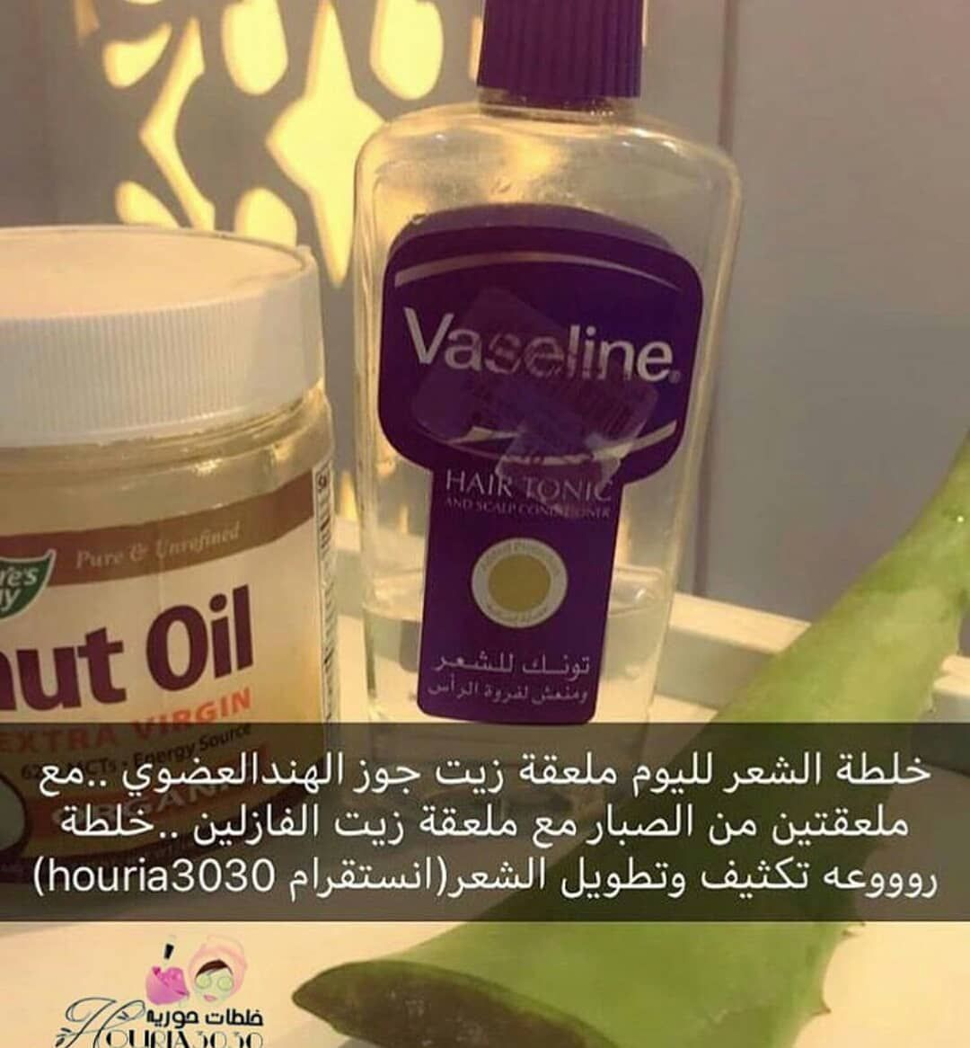 Image May Contain Text Hand Soap Bottle Soap Bottle Vaseline