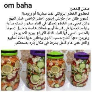 خضرة مرقدة Food Cucumber Vegetables