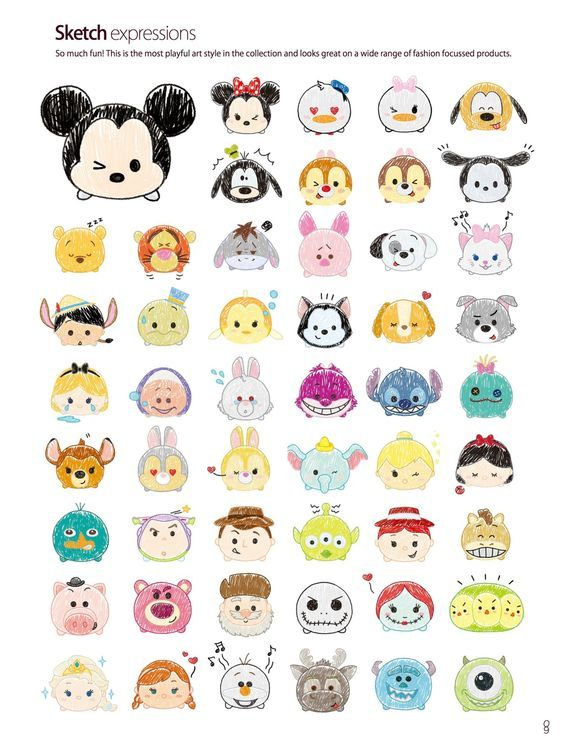 Stitch Kingdom Official Tsum Tsum Style Guides X Not