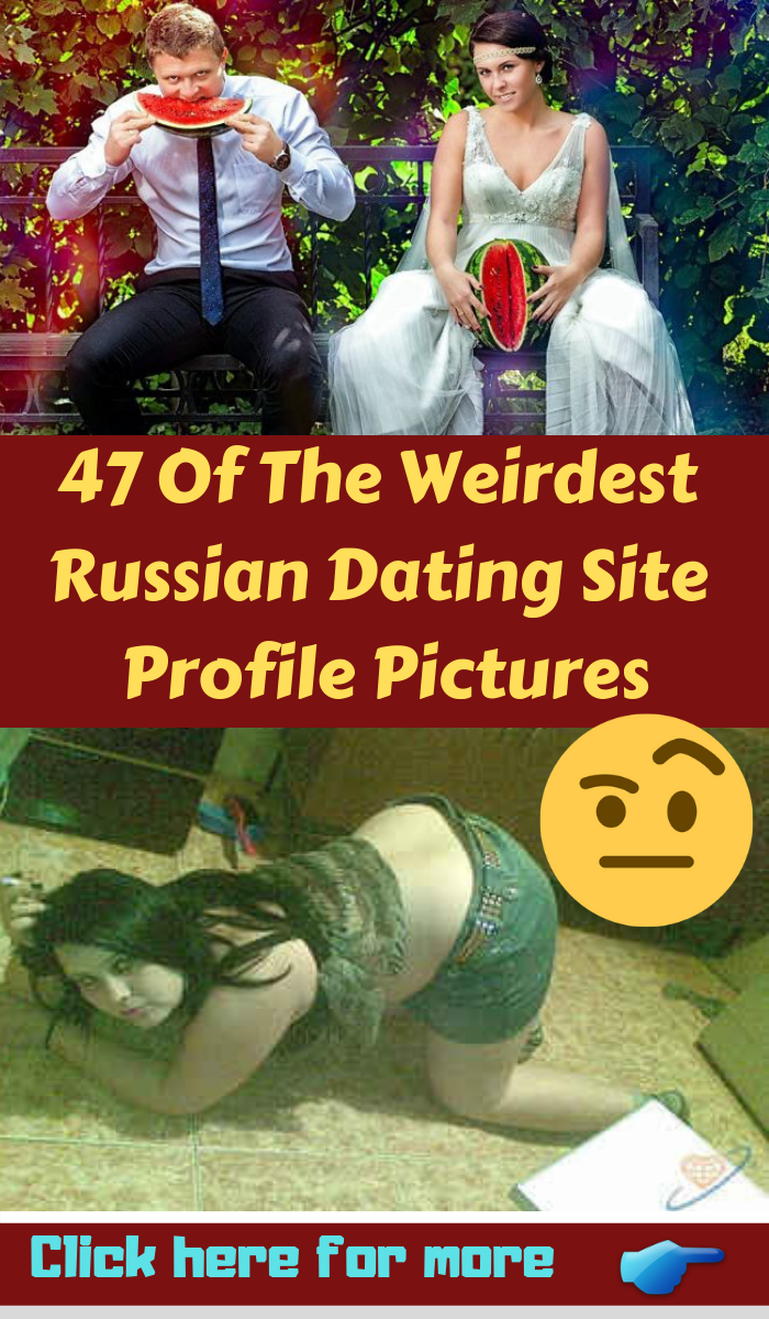 trashiest dating site